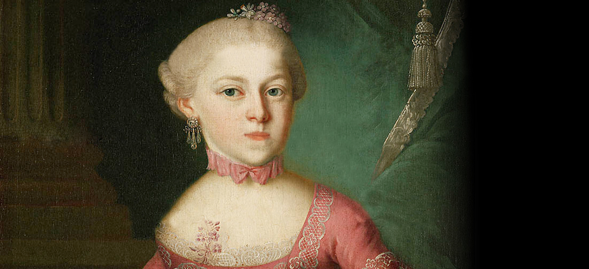 Maria Anna Mozart Award